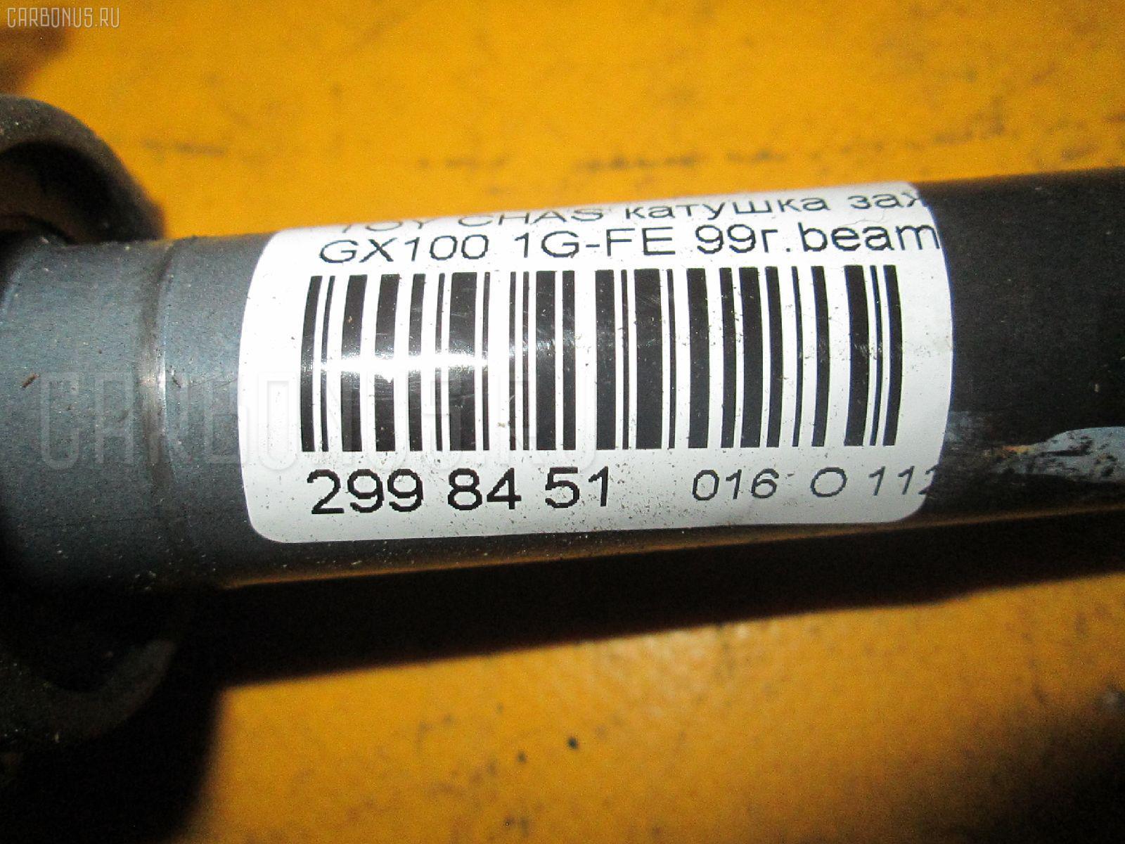 Катушка зажигания TOYOTA CHASER GX100 1G-FE Фото 7
