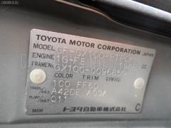 Патрубок радиатора ДВС TOYOTA CHASER GX100 1G-FE Фото 5