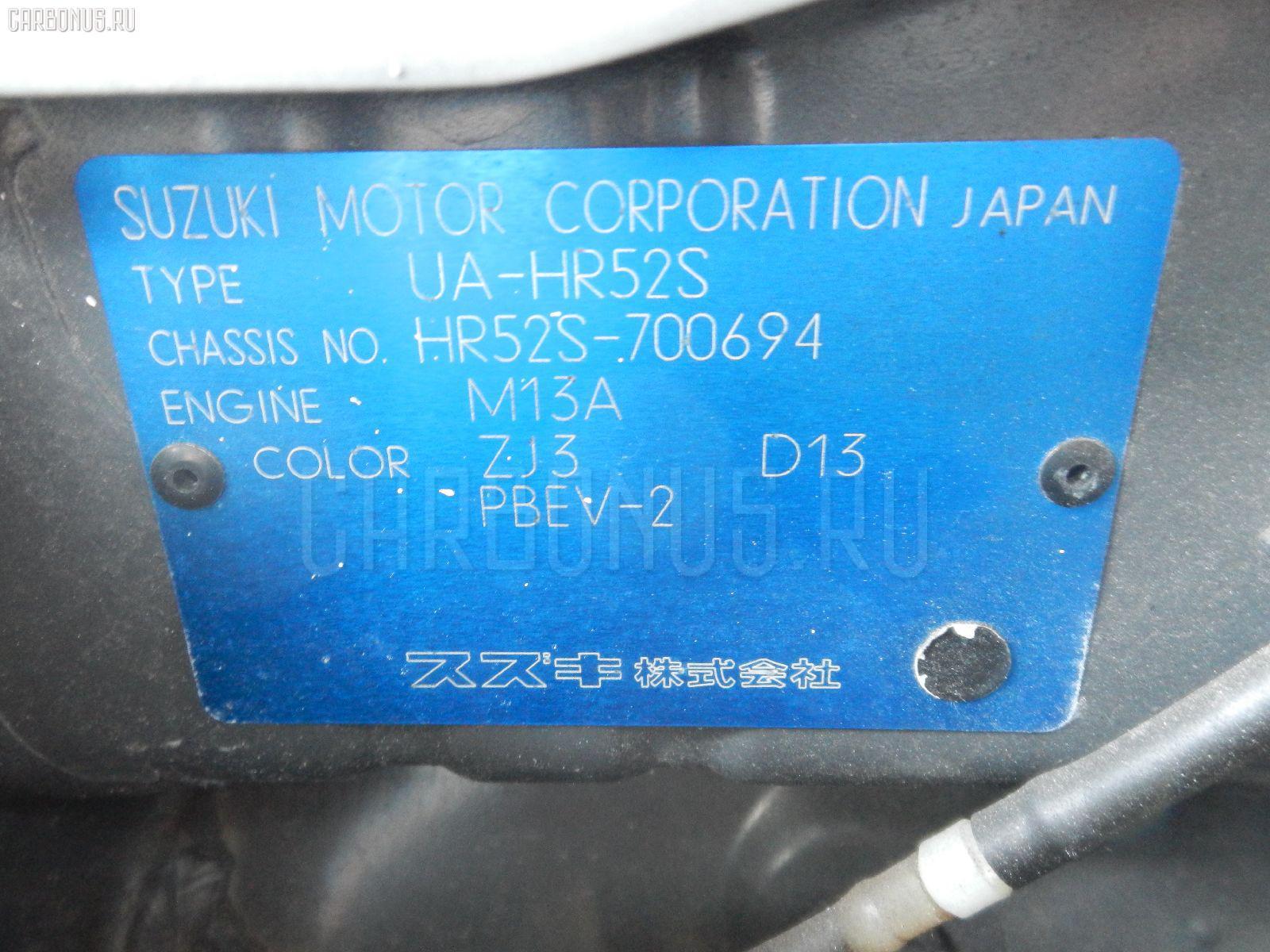 Тросик топливного бака SUZUKI CHEVROLET CRUZE HR52S Фото 5