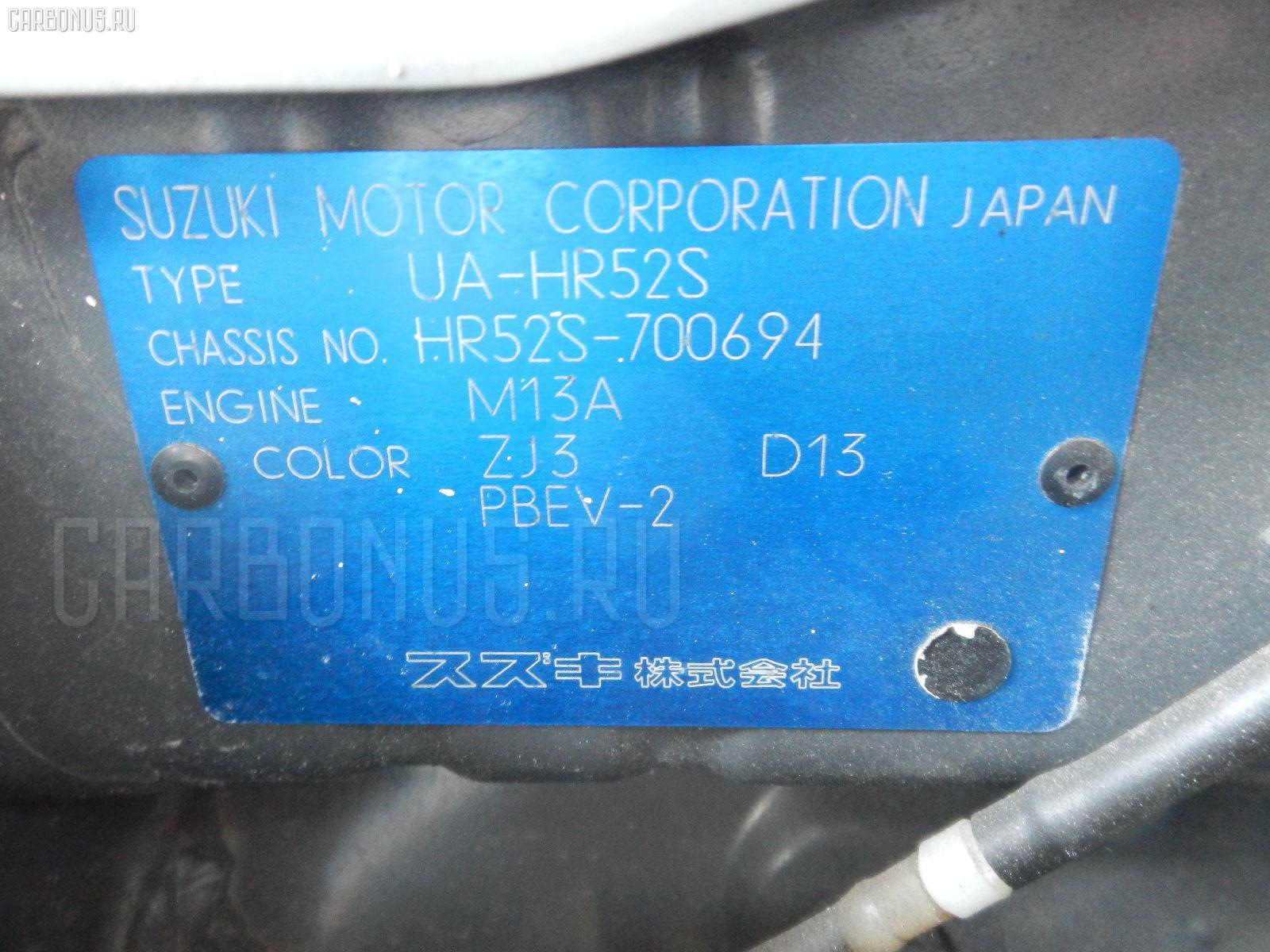 Тросик капота SUZUKI CHEVROLET CRUZE HR52S Фото 5