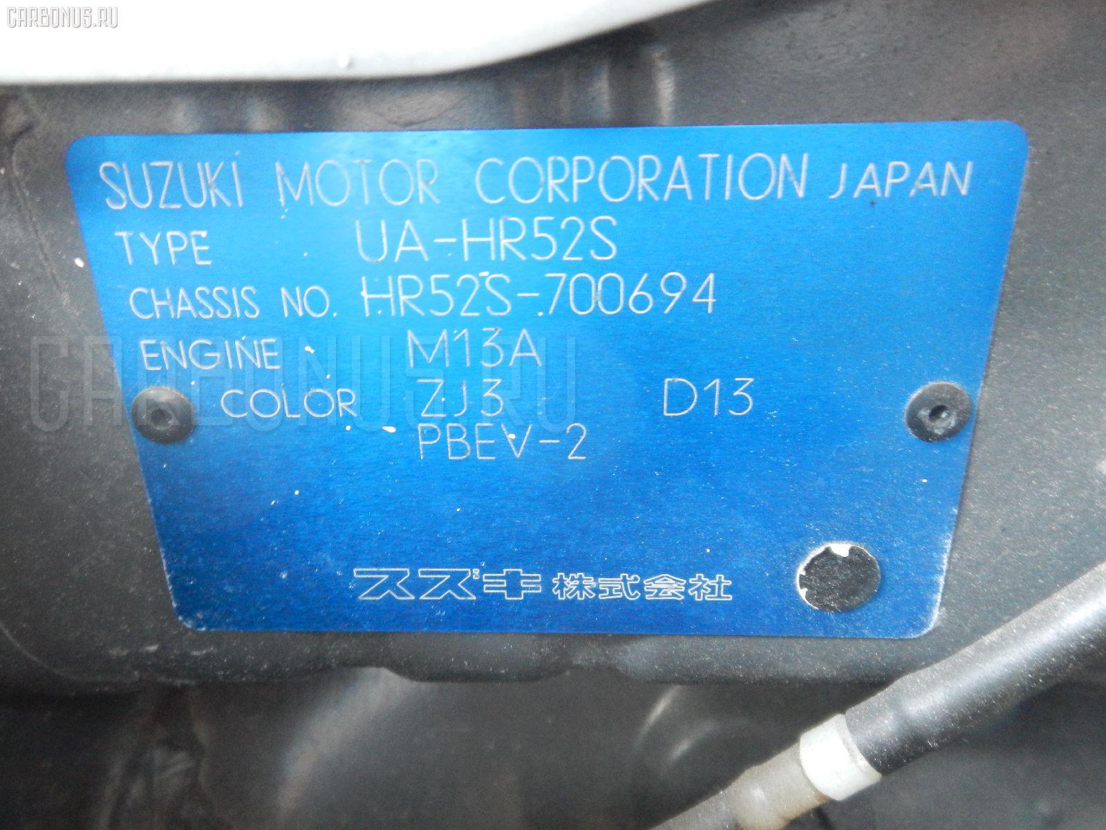 Защита двигателя SUZUKI CHEVROLET CRUZE HR52S M13A Фото 5