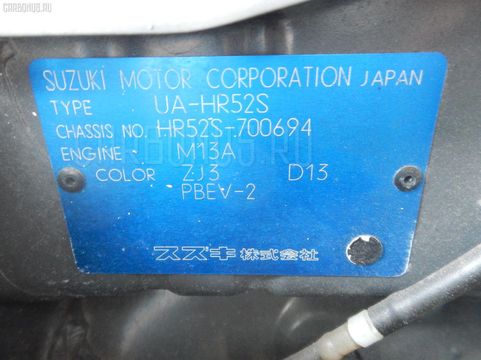 Обшивка багажника SUZUKI CHEVROLET CRUZE HR52S Фото 6