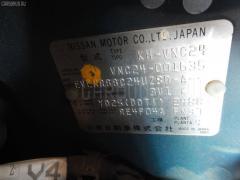 Подушка двигателя NISSAN SERENA VNC24 YD25DDTI Фото 7