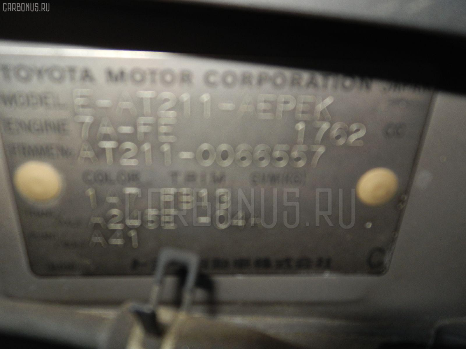 Подкрылок TOYOTA CORONA PREMIO AT211 7A-FE Фото 6