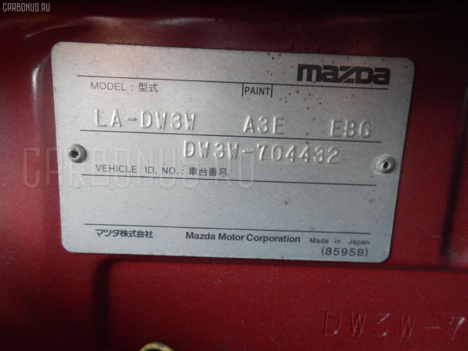 Тросик топливного бака MAZDA DEMIO DW3W Фото 5