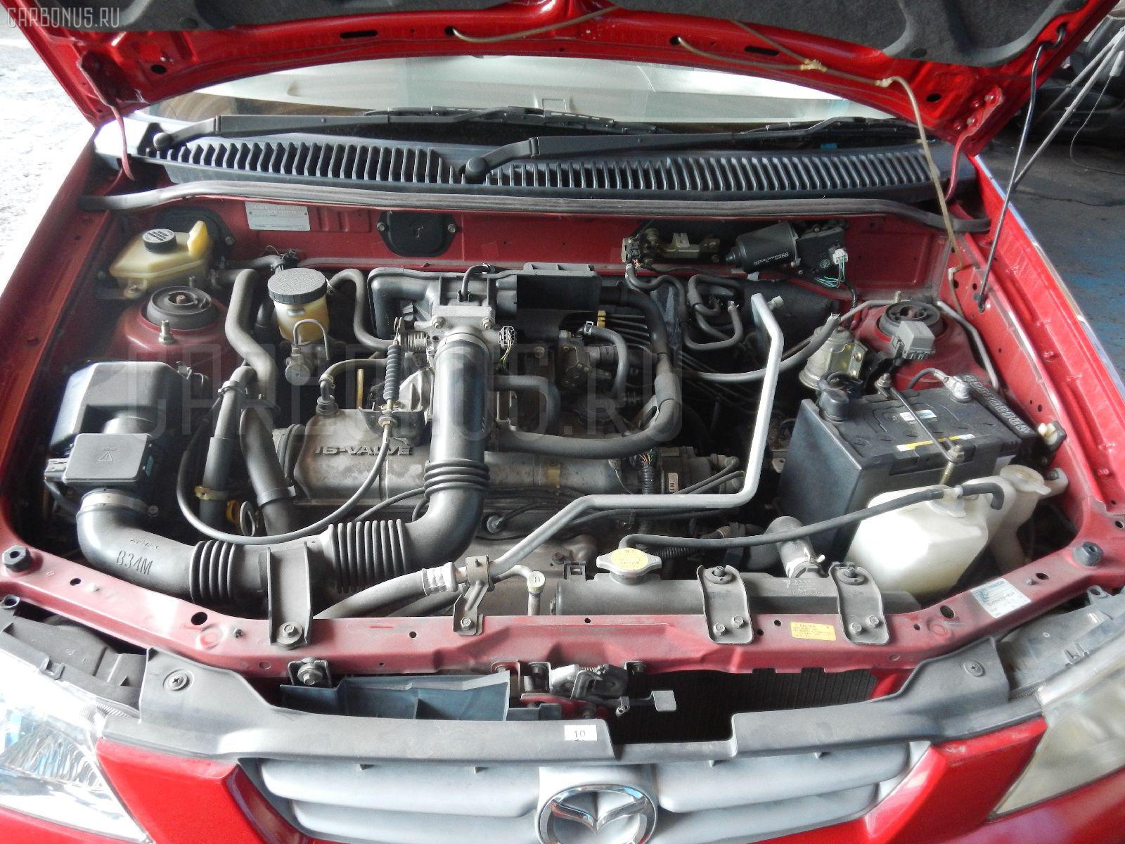 Тросик топливного бака MAZDA DEMIO DW3W Фото 6