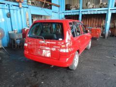 Тросик топливного бака Mazda Demio DW3W Фото 3