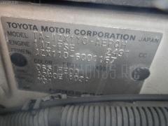 Блок управления инжекторами TOYOTA MARK II JZX110 1JZ-FSE Фото 7