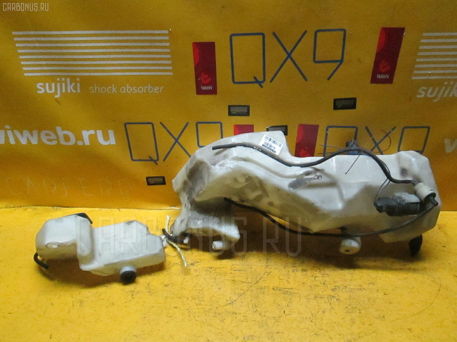 Бачок омывателя AUDI A4 AVANT 8EAMBF Фото 1