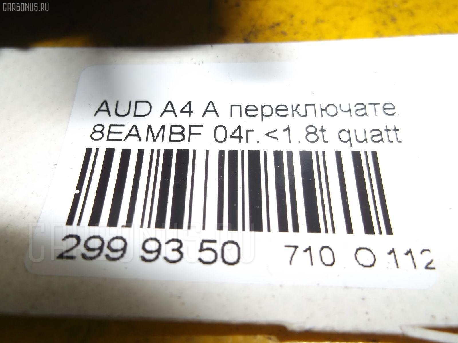 Переключатель поворотов AUDI A4 AVANT 8EAMBF Фото 9