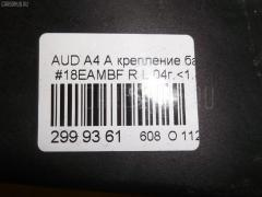 Крепление бампера Audi A4 avant 8EAMBF Фото 7