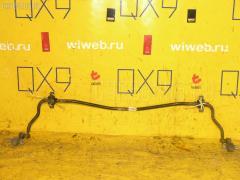 Стабилизатор AUDI A4 AVANT 8EAMBF Фото 1