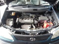 Болт крепежный тяг Toyota Corolla spacio AE111N 4A-FE Фото 4