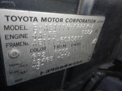 Болт крепежный тяг Toyota Corolla spacio AE111N 4A-FE Фото 5
