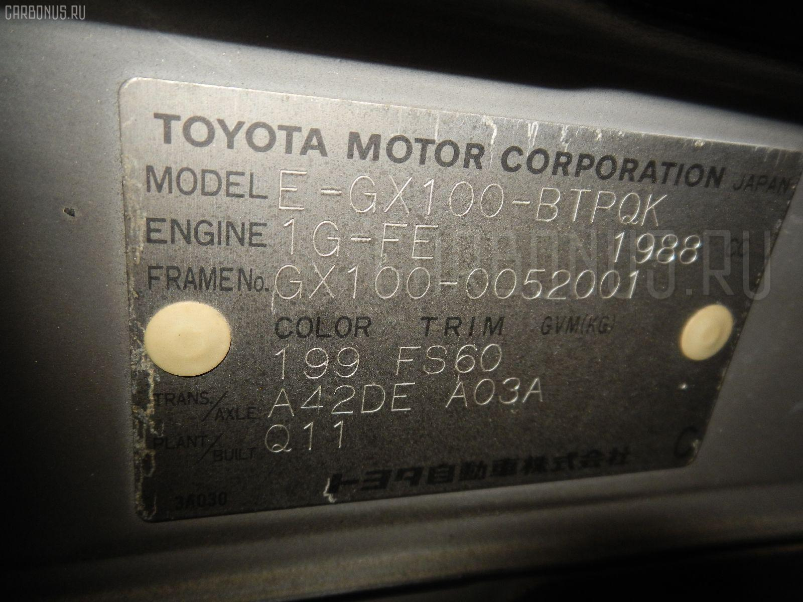 Блок управления климатконтроля TOYOTA CHASER GX100 1G-FE Фото 6