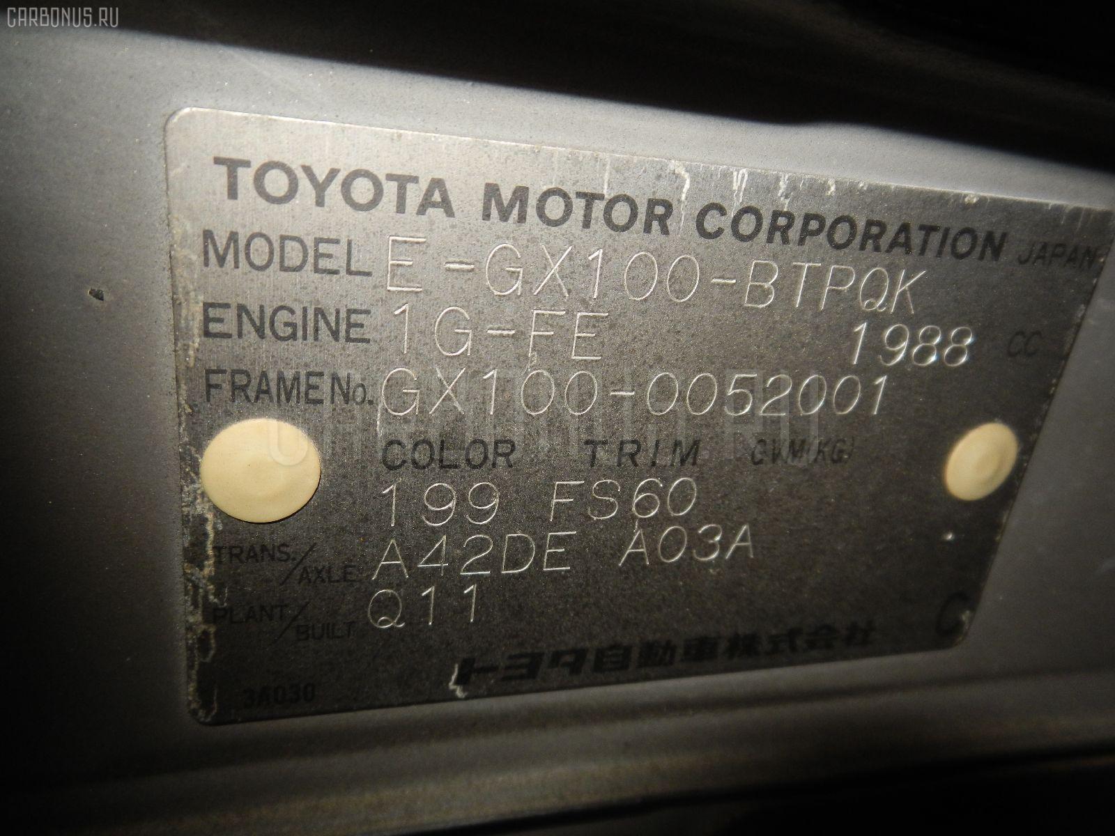 Катушка зажигания TOYOTA CHASER GX100 1G-FE Фото 6