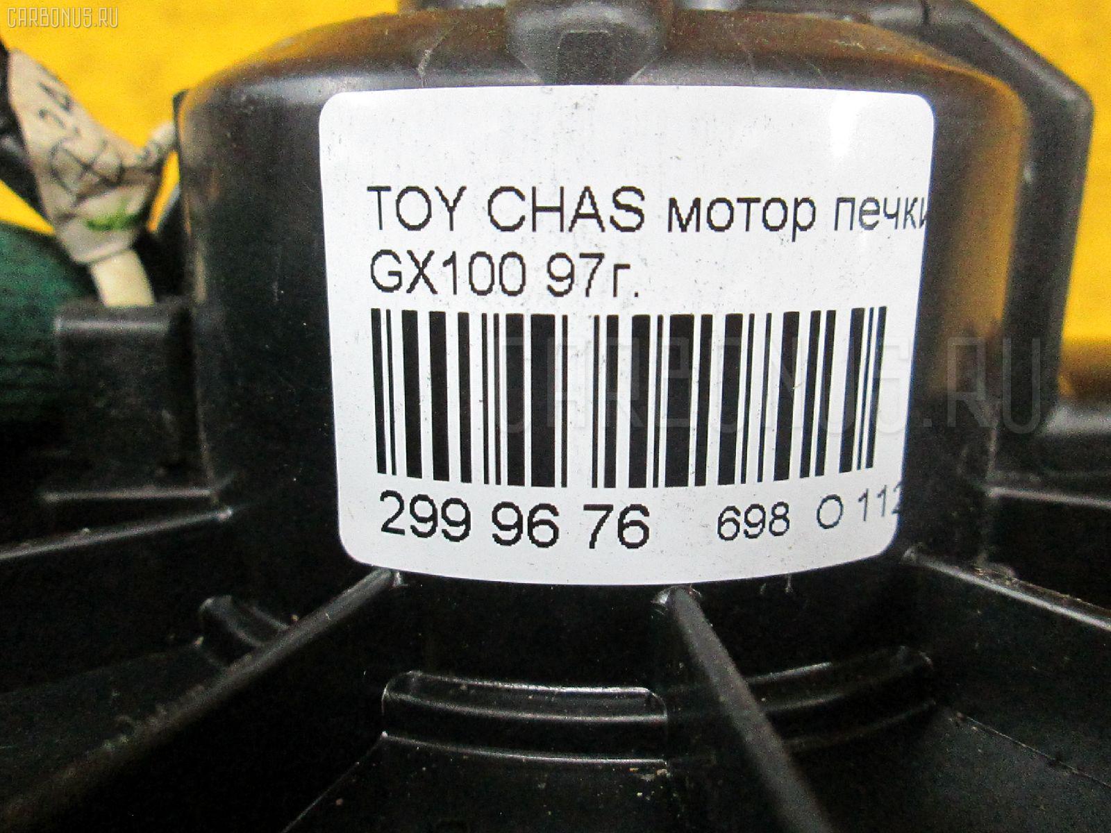 Мотор печки TOYOTA CHASER GX100 Фото 7