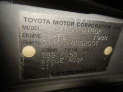 Тяга реактивная Toyota Chaser GX100 Фото 5