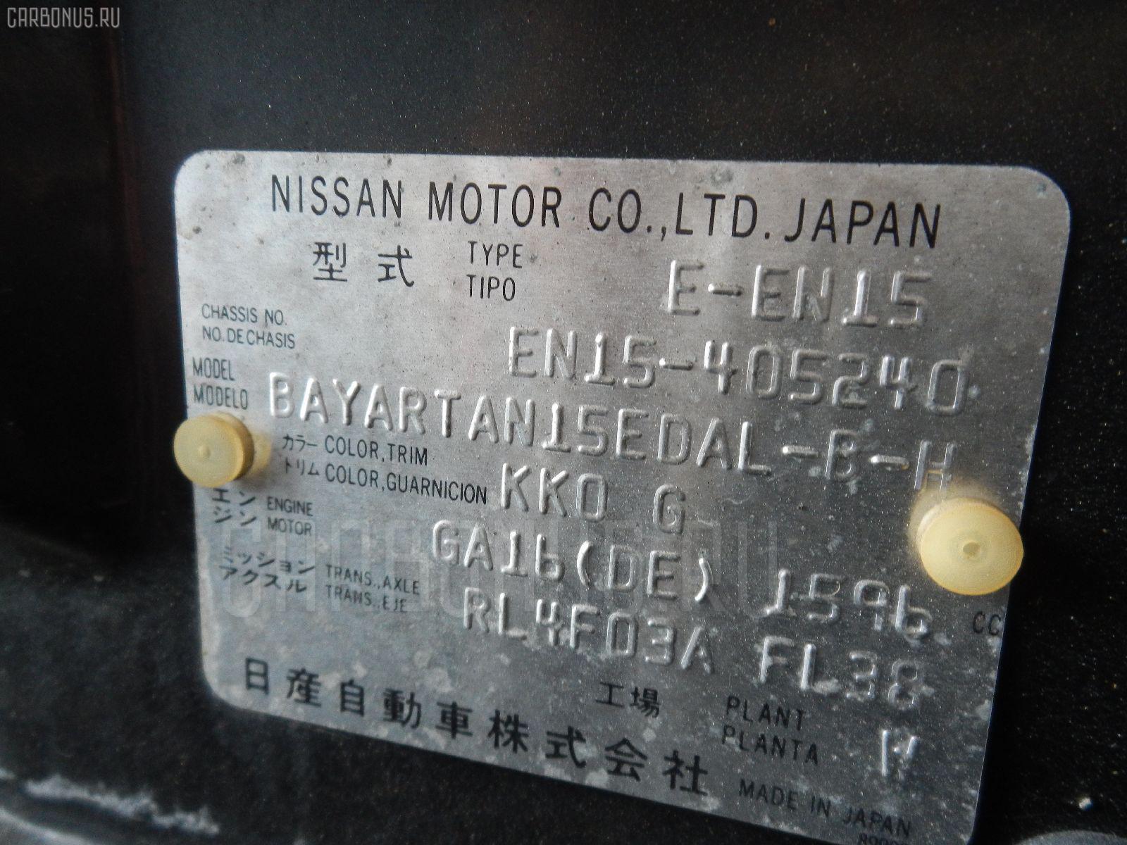 Тросик газа NISSAN PULSAR EN15 Фото 6