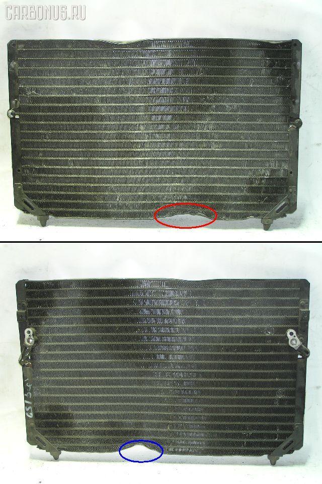 Радиатор кондиционера TOYOTA CROWN GS130