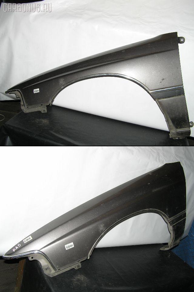 Крыло переднее Honda Legend KA5 Фото 1