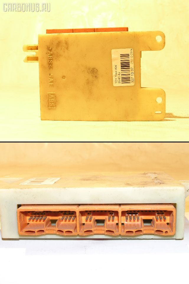 Блок управления климатконтроля TOYOTA VISTA SV40 4S-FE. Фото 1