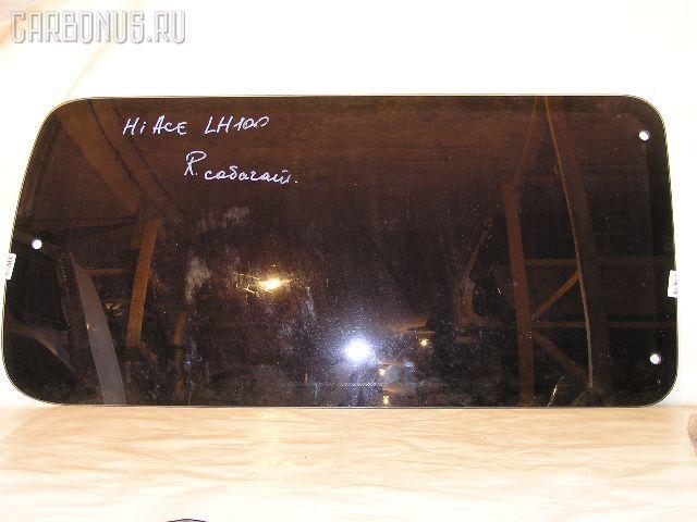 Стекло TOYOTA HIACE LH100 Фото 1