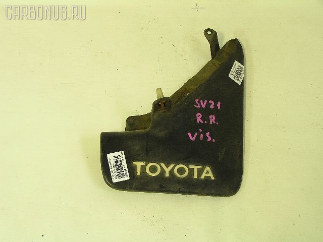 Брызговик на Toyota Vista SV20 Фото 1
