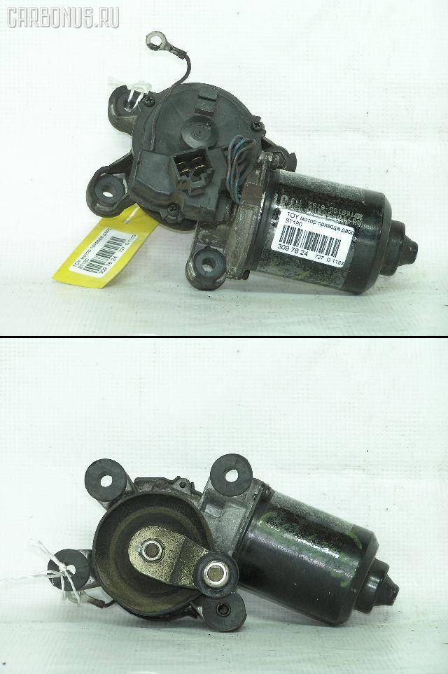 Мотор привода дворников TOYOTA ST180. Фото 2