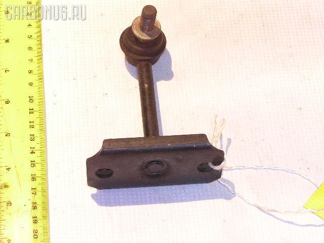Линк стабилизатора NISSAN AUSTER L21 Фото 1