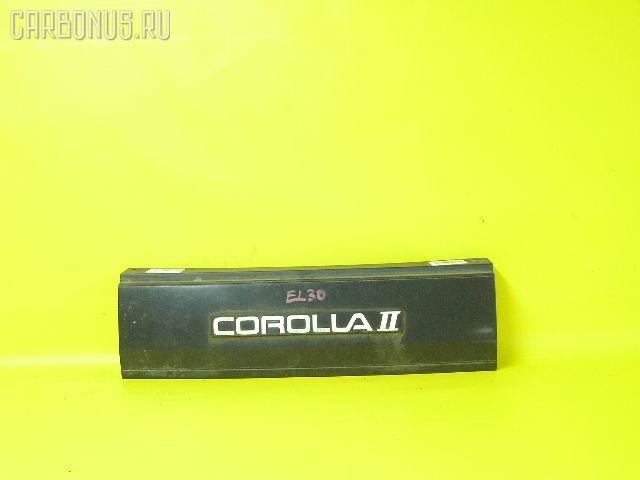 Стоп-планка на Toyota Corolla Ii EL30 Фото 1