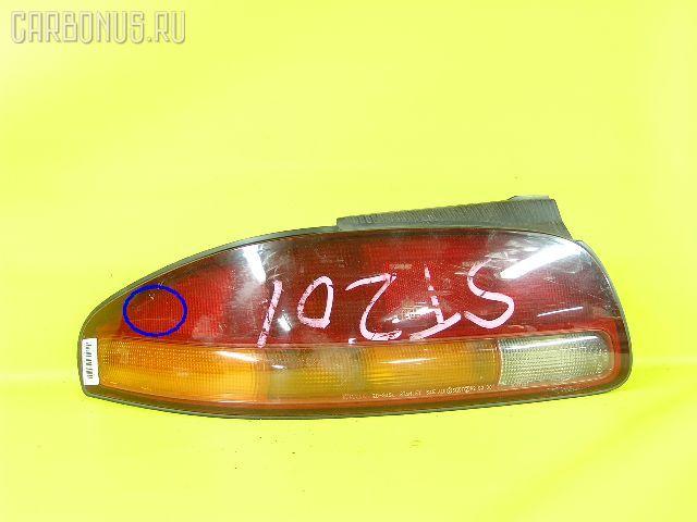 Стоп 20-345 на Toyota Curren ST206 Фото 1