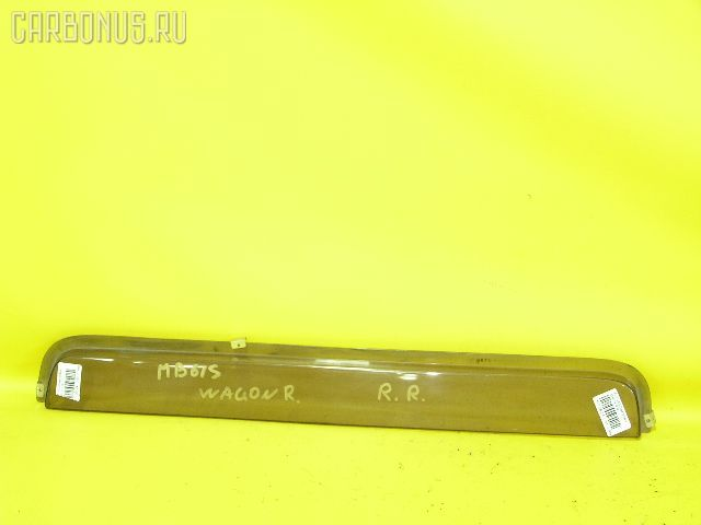 Ветровик SUZUKI WAGON R WIDE MB61S Фото 1
