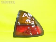 Стоп Mazda Familia neo BHA5S Фото 1