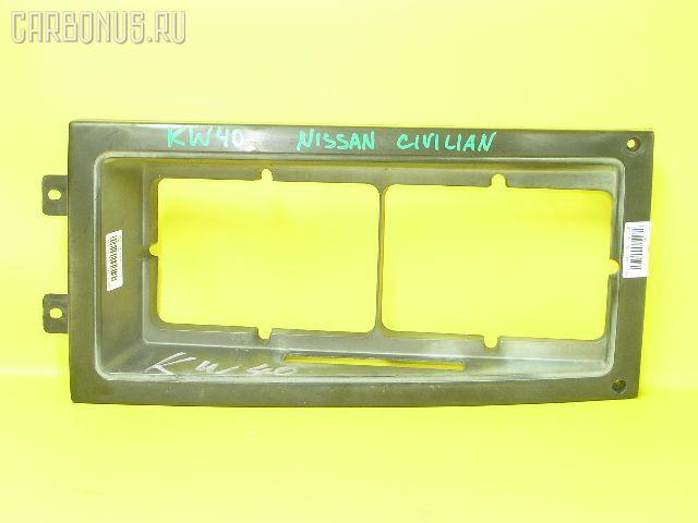 Очки под фару NISSAN MICROBUS CIVILIAN RW40 Фото 1