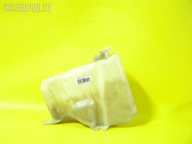 Бачок расширительный на Isuzu Mu UCS69DWM 4JG2 Фото 1