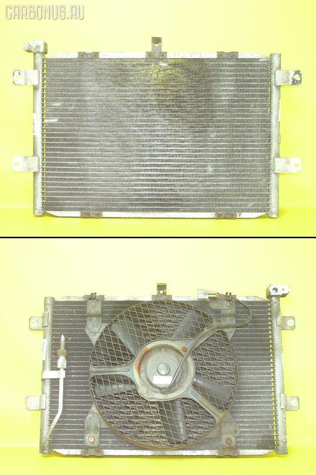Радиатор кондиционера SUZUKI TA01W