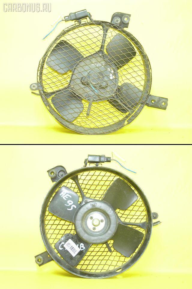 Вентилятор радиатора кондиционера TOYOTA SPRINTER CARIB AE95