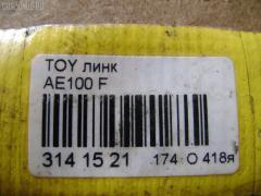 Линк стабилизатора Toyota AE100 Фото 2