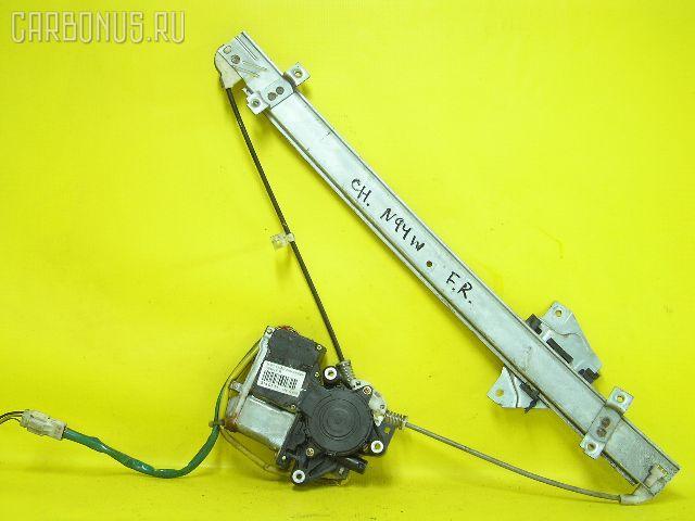 Стеклоподъемный механизм MITSUBISHI CHARIOT GRANDIS N94W. Фото 1