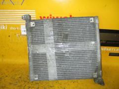 Радиатор кондиционера Suzuki Kei HN12S Фото 2