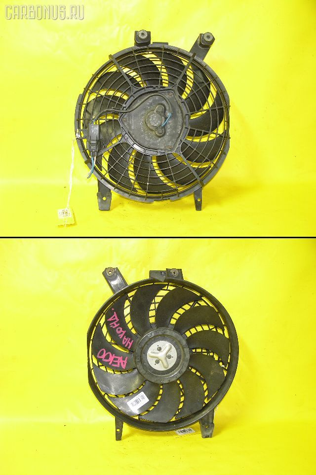 Вентилятор радиатора кондиционера TOYOTA COROLLA AE100 5A-FE. Фото 9