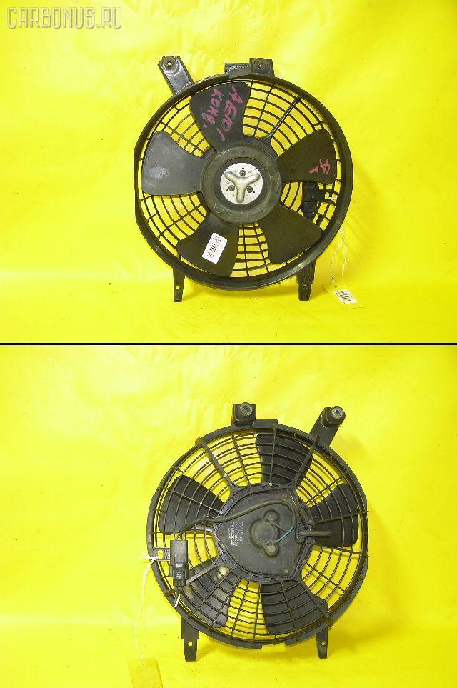 Вентилятор радиатора кондиционера TOYOTA COROLLA AE100 5A-FE. Фото 10