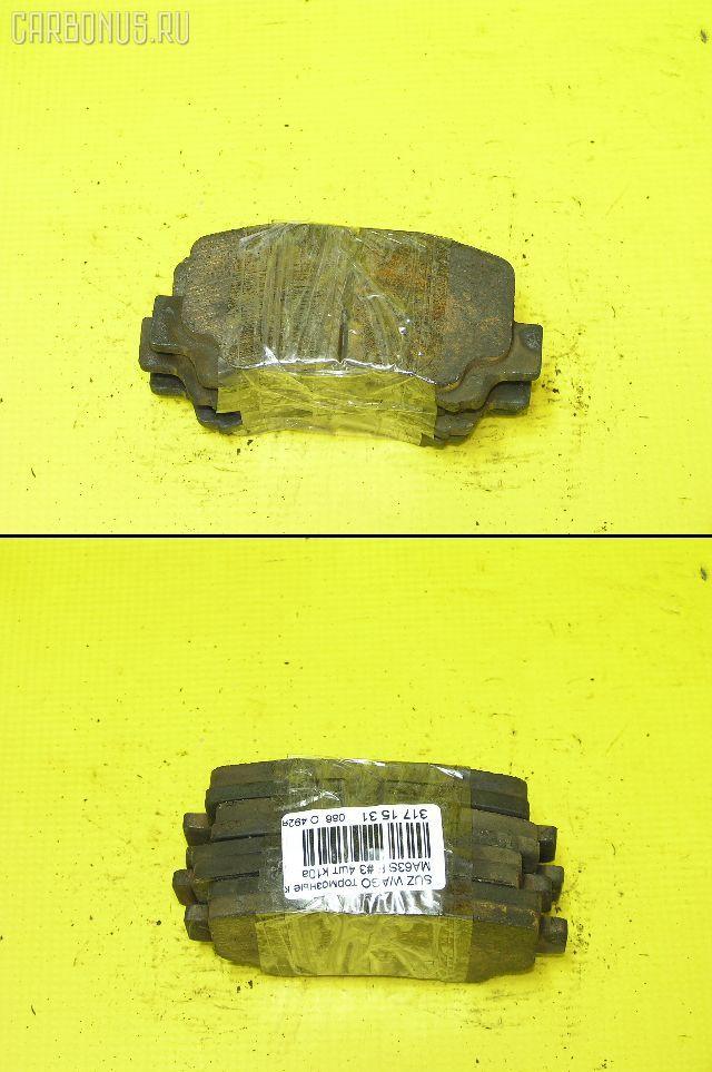 Тормозные колодки Suzuki Wagon r MA63S Фото 1