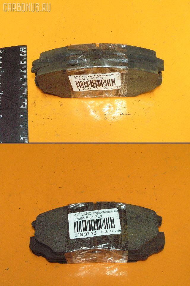 Тормозные колодки MITSUBISHI LANCER CM8A Фото 1