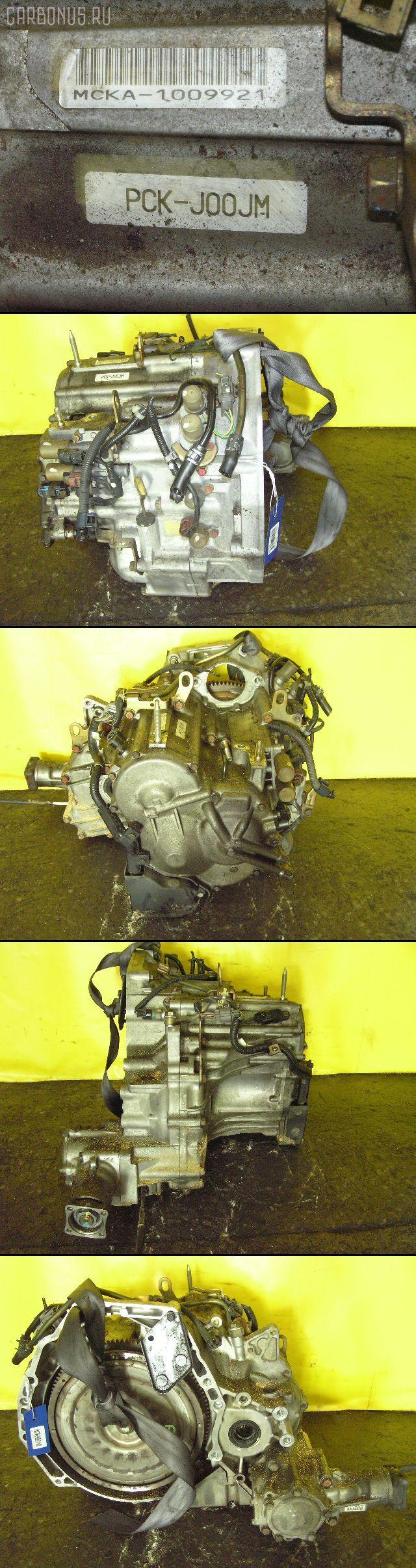КПП автоматическая HONDA ACCORD WAGON CF7 F23A. Фото 6