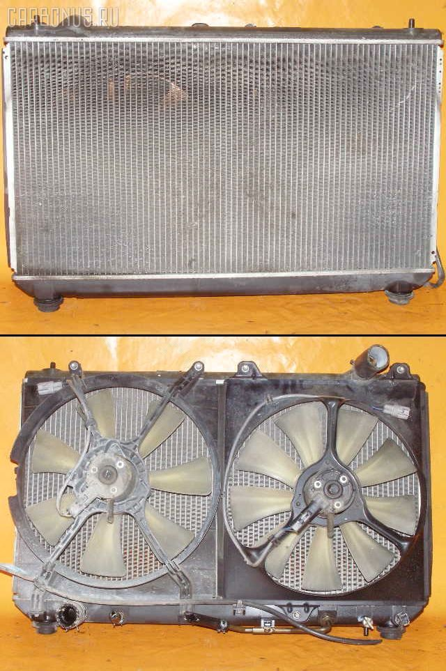 Радиатор ДВС TOYOTA MARK II QUALIS MCV21 2MZ-FE