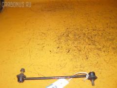 Линк стабилизатора Mazda Mpv LW5W Фото 2