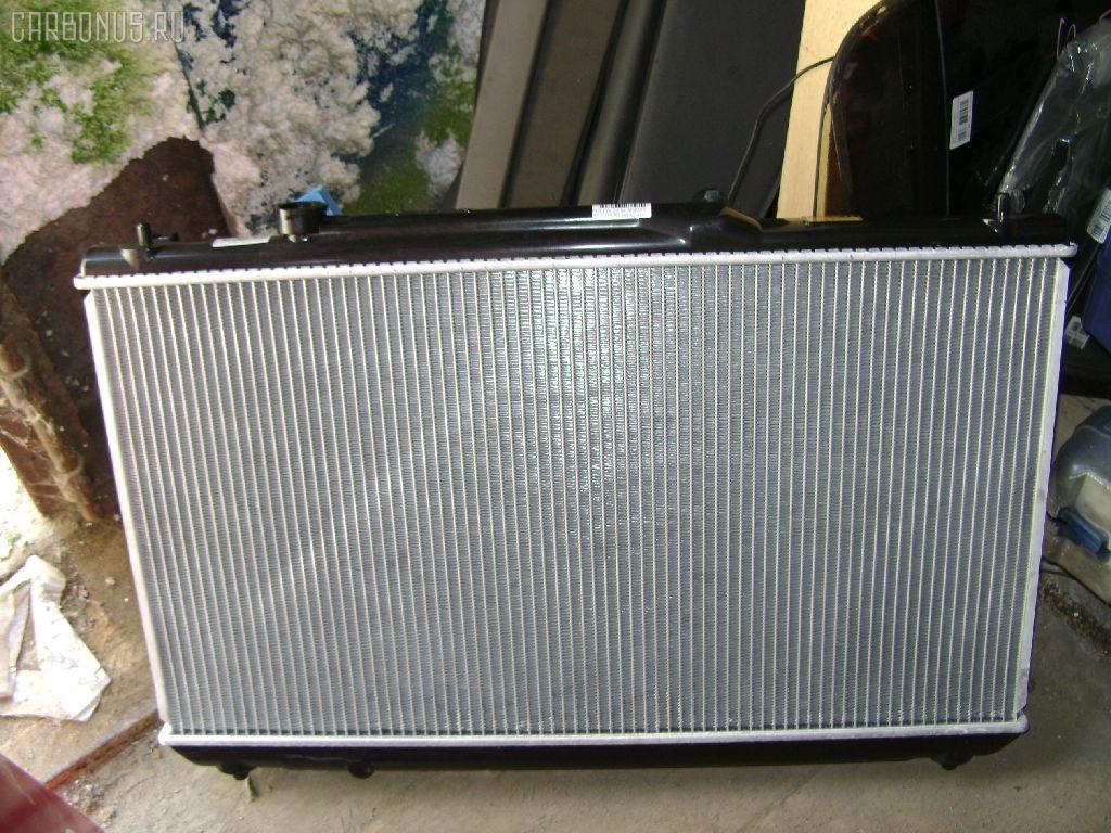 Радиатор ДВС TOYOTA CAMRY GRACIA SXV25 5S-FE. Фото 1