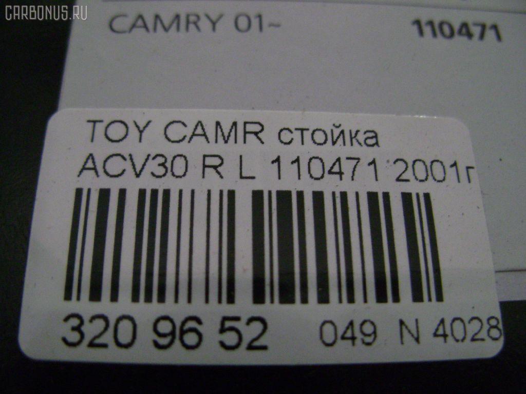 Стойка TOYOTA CAMRY ACV30 Фото 2